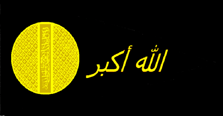 Abbasid Caliphate (Great Empires) - Alternative History ...