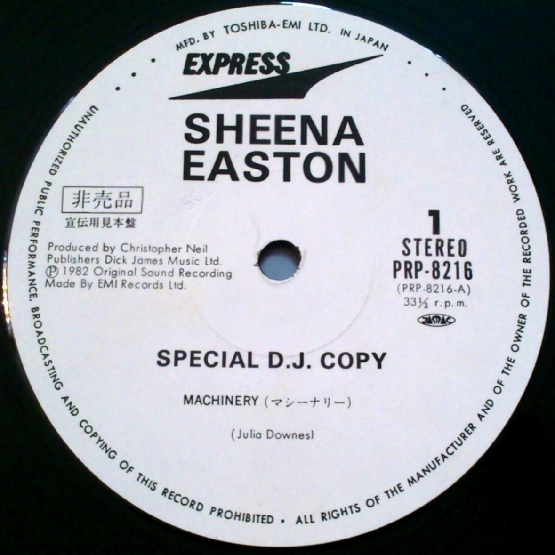 Duran Duran Special DJ Copy