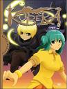 Kubera-Book-3.png