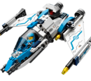 Swarm Interceptor (Model)