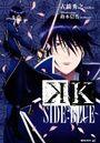 K SIDE BLUE.jpg
