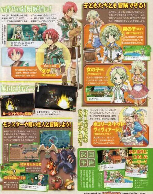 rune factory 4 event guide