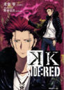 K SIDE RED.jpg