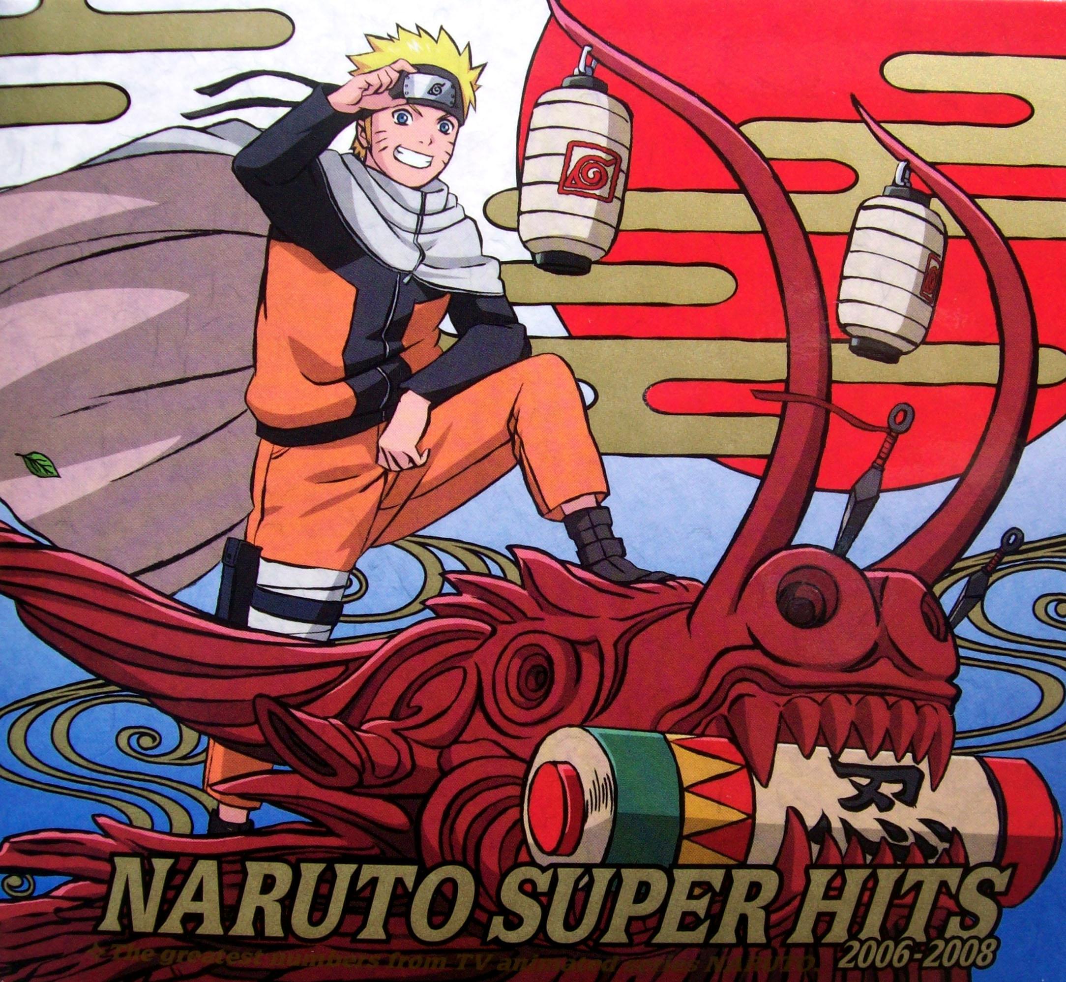 naruto ナルト super hits 2006 2008