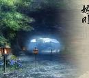 Samurai Warriors Battle Images