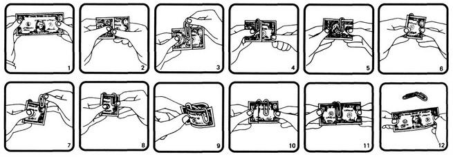 Как сделать фокусы с помощью карта