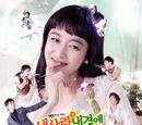My Love By My Side (SBS)