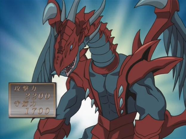[SYNCH.T] EO 0-2 FP (Ganadores: FOOL POWER) DesVolstgalph-JP-Anime-DM-NC