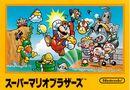Super Mario Bros JAP cover.jpg