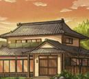 Chizuru's House