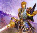 Samurai Warriors 2 Artwork Images