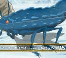 Armor Hoihoi