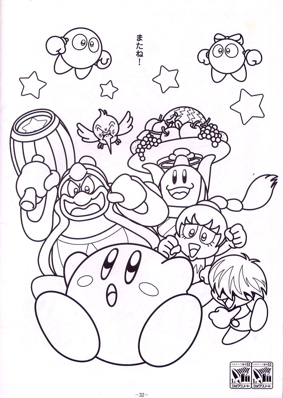 Image 32 run kirbyjpg Kirby