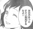 Images of Chitose's Mother