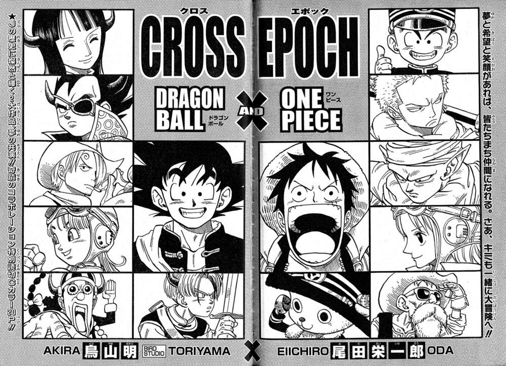 Cross epoch the one piece wiki manga anime pirates - Dragon ball one piece ...
