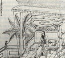 SGYY Ming Dynasty Illustrations