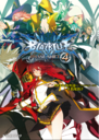 BlazBlue Phase Shift 4 (Cover).png