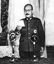General Tojo speech