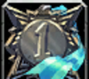 Icon: Erfolge