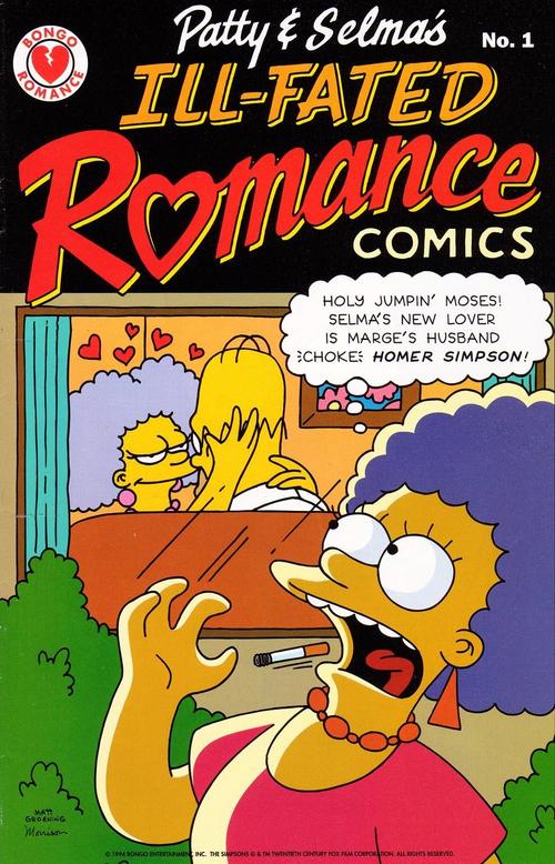 Мардж симпсон комиксы