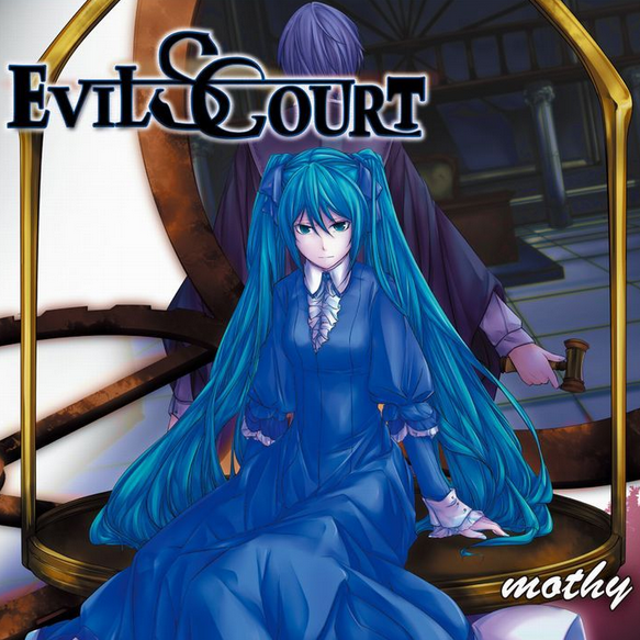 Evils Court - The Evillious Chronicles Wiki