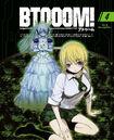 Btooom Blu Ray 4.jpg
