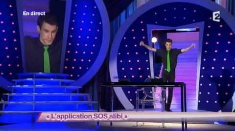L'application SOS alibi