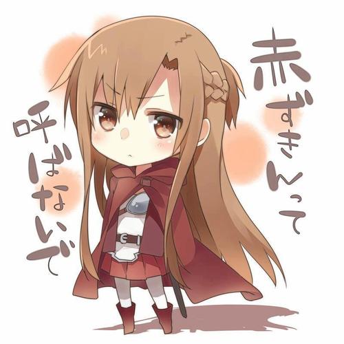 Yuki Asuna