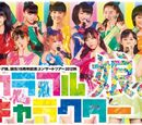 15th Generation Hello Pro Kenshuusei Concerts In