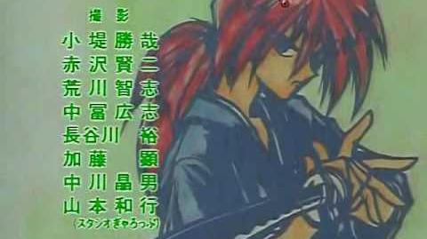 Samurai X ending 2 - sub esp -jap