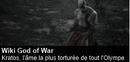 Spotlight-godofwar-201303-255-fr.png