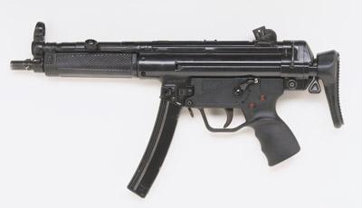 how is machine gun