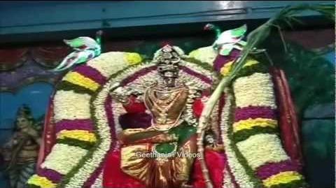 Vasthu Shanthi - Vayu Avahanam