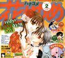 Gakuen Alice Chapter 172