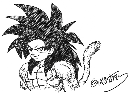 Dibujos de goku super sayayin dios para colorear - Imagui