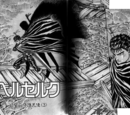 Episode E0 (Manga)