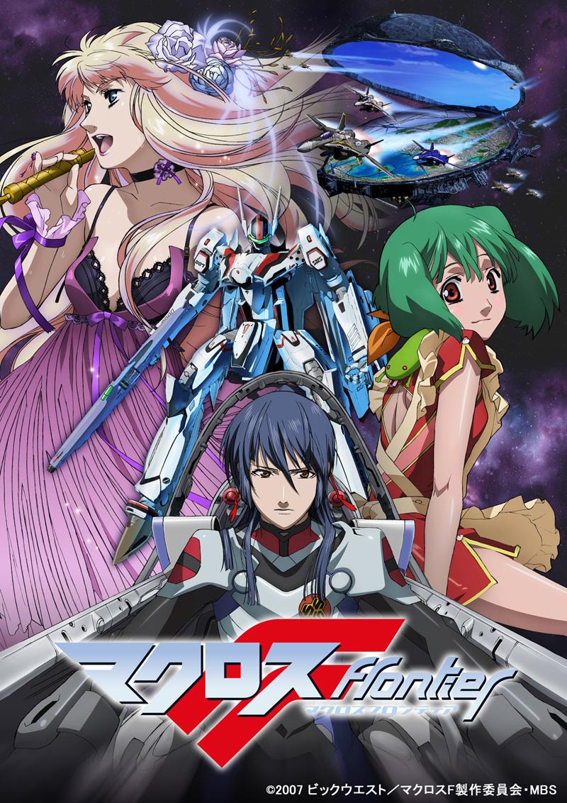 anime аниме скачать robotech:
