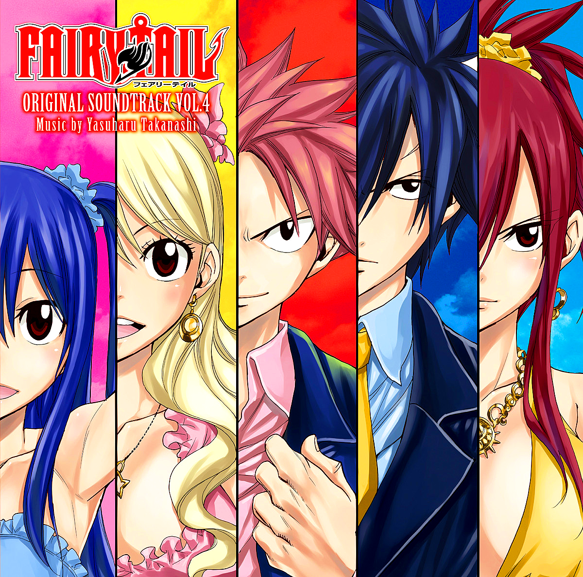 fairy tail original soundtrack vol 4 fairy tail wiki the site for hiro mashima 39 s manga and. Black Bedroom Furniture Sets. Home Design Ideas