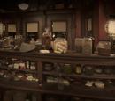 Tienda de especias
