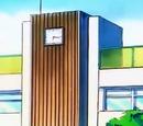 Furikan-Oberschule