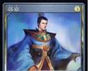Guo Jia (DW5 TCG).png