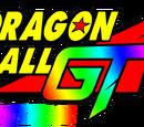 Dragon Ball GT Extreme