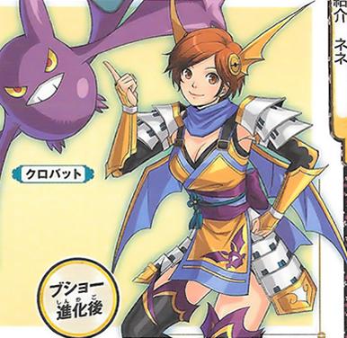 image pokemon conquest nene 2png the koei wiki
