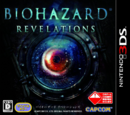 RE Revelations Japan.png
