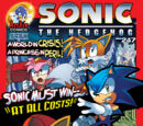 Archie Sonic the Hedgehog Issue 247