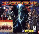 Bandai Monster Island Set