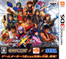 Project X Zone Japan.png