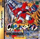 CyberbotsJapan.png