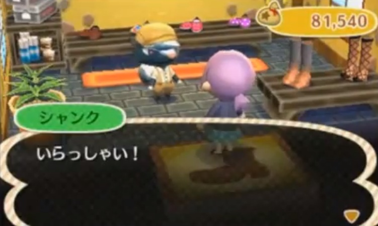 how to get kicks on animal crossing new leaf