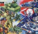 Action Man Annual